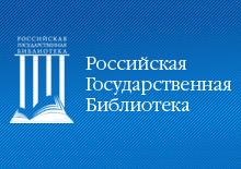 баннер РГБ