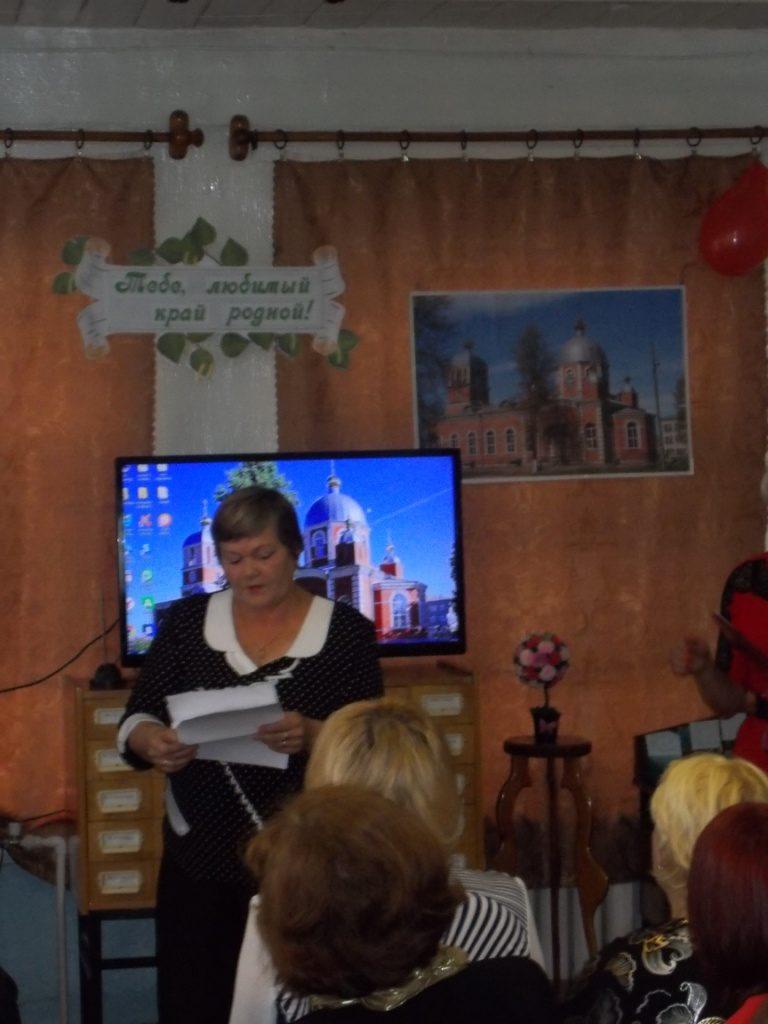 Зыкова Тамара Ивановна читает свои стихи